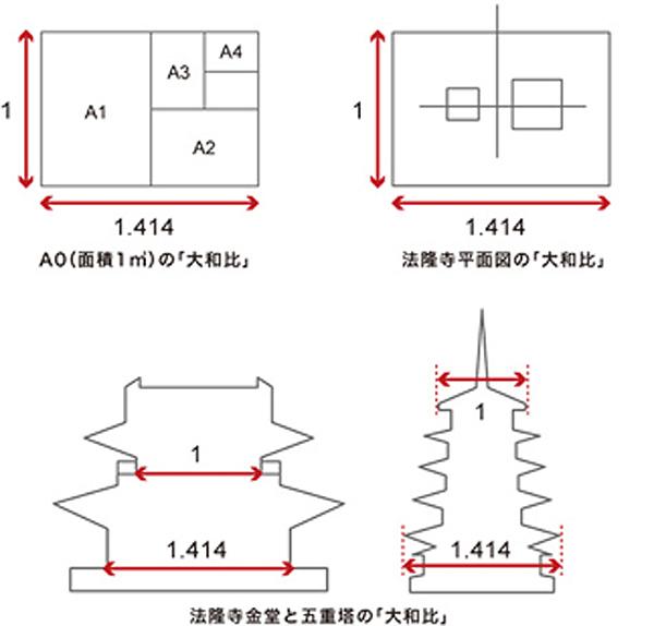 20080108_02.jpg